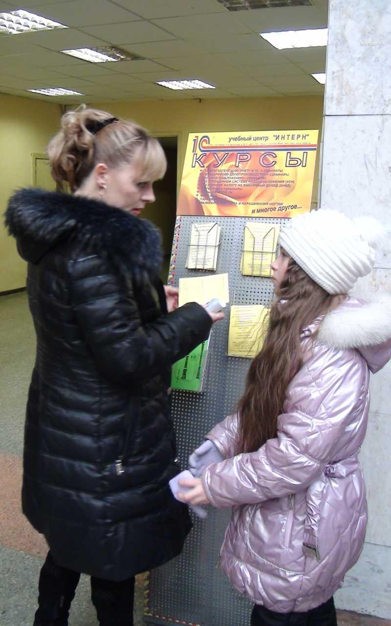 Котельникова Татьяна вакансии работ в колпино Самая удачная школьная
