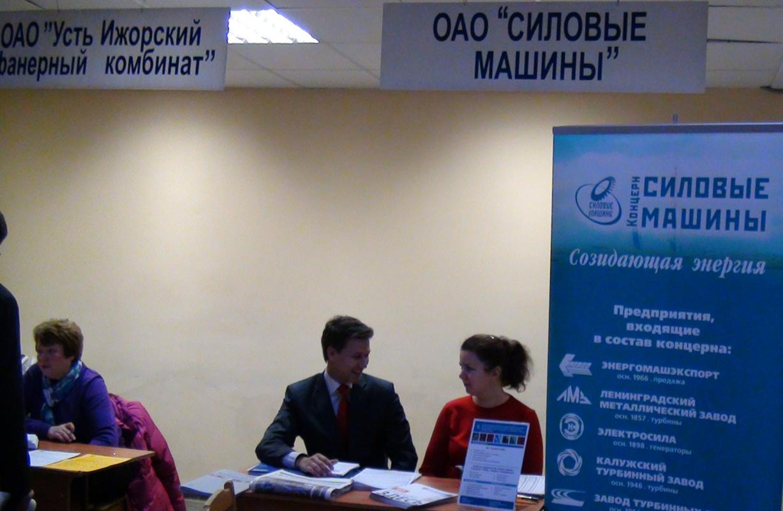 Сайт газеты ярмарка вакансий в санкт-петербурге 2012 продажа бизнеса чебоксары форум